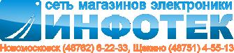 Сеть магазинов ИНФОТЕК