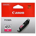 Картридж CANON CLI-451M пурпурный для Pixma iP7240/MG6340/MG5440